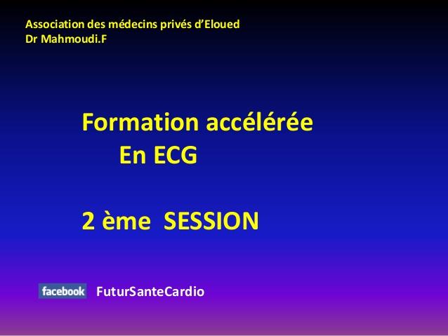 Formation accélérée en ECG 2ème session .PDF