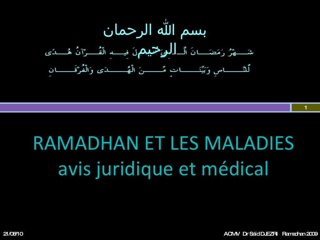Ramadhan et les maladies .PDF