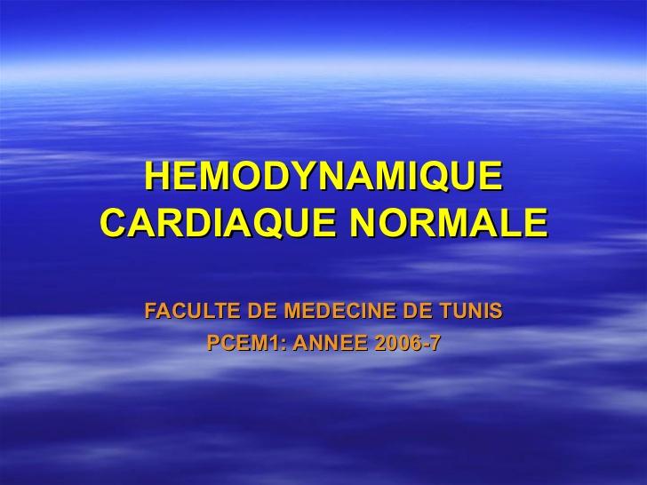 HEMODYNAMIQUE CARDIAQUE NORMALE .PDF
