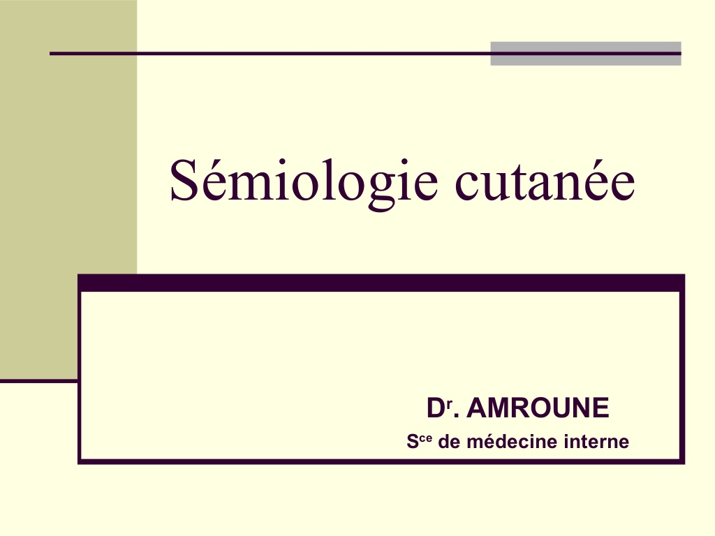 Sémiologie cutanée .PDF