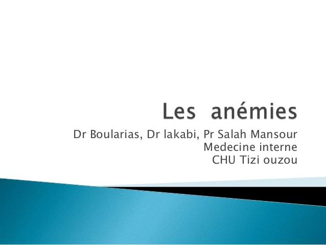 Comprendre les anémies .PDF