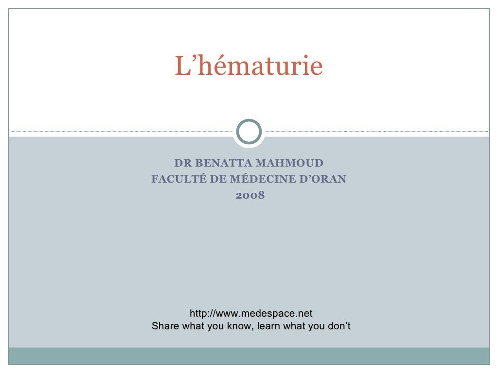 Cours de L'hématurie .PDF