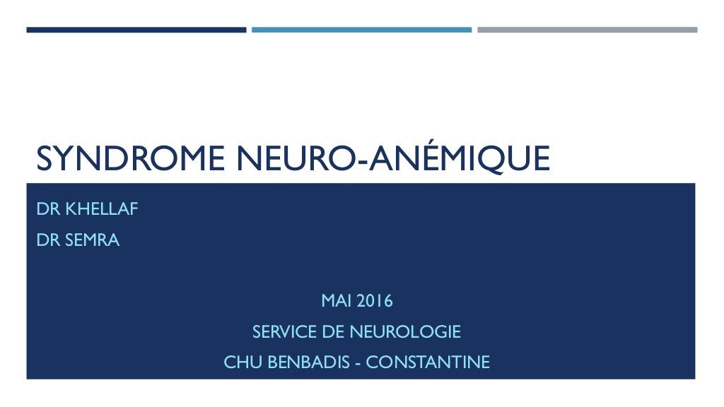 SYNDROME NEURO-ANÉMIQUE .PDF